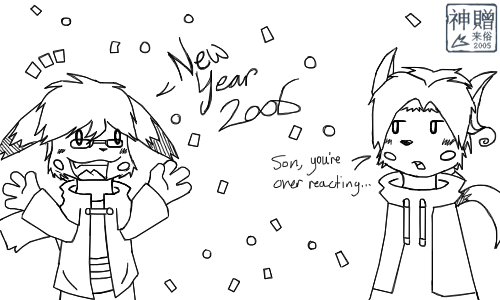 new year 2006 by moofers