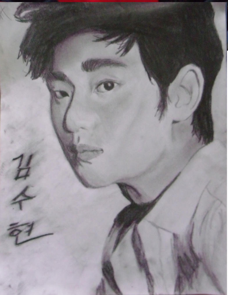 Kim Soohyun by YearOfTheStar