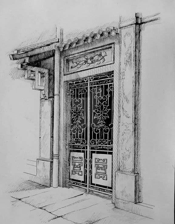 The Gate by ZemNguyen
