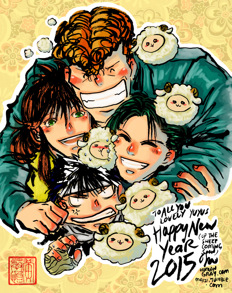Happy Year of the Sheep by maiji