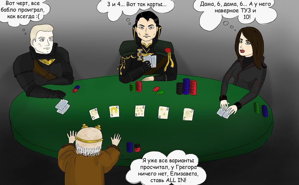 Warhammer PokerFace :) by Erzaix
