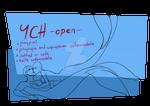 YCH -OPEN- Lovey-dovey mers