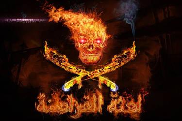 Skull by onekhd