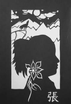 Self Portrait - Silhouette