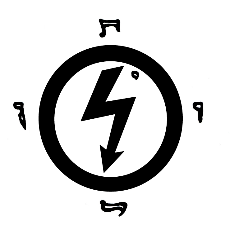 Antichrist Superstar Shock Symbol By Brookerulezd00dx On Deviantart