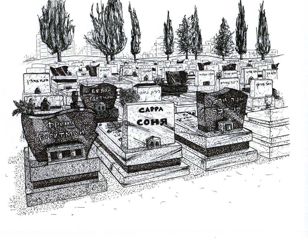 new cemetery landscape by zoharglait