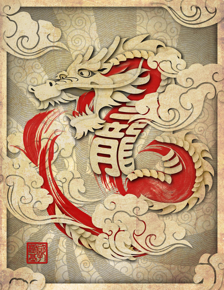 2012 Year of the Dragon by duosun00