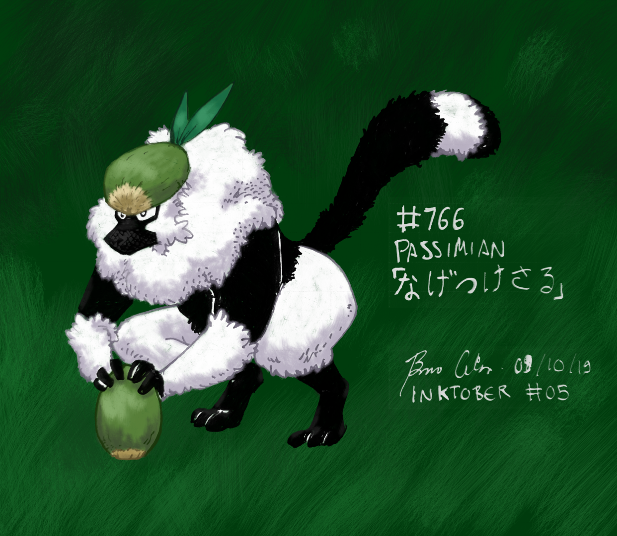 Colored Inks #05 - Passimian