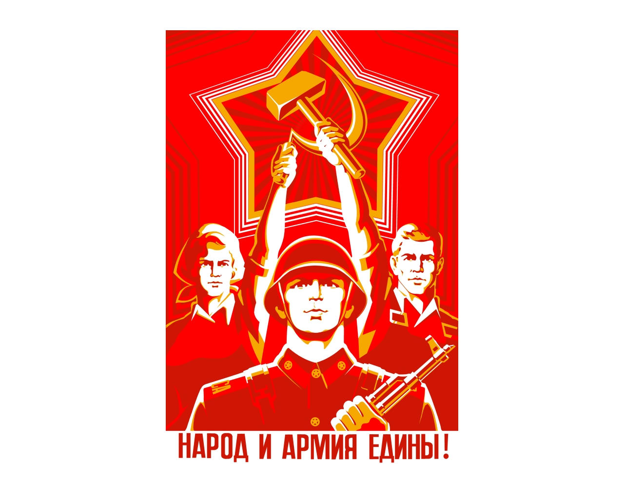 Russian Propaganda WWII by Logolotta