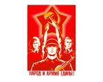 Russian Propaganda WWII