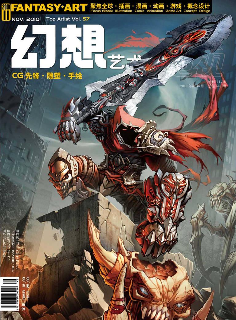 Fantasy art magazine cover