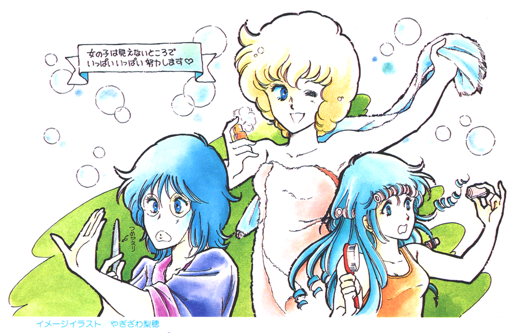 The three Belles  of ASC  after bathing by yui1107