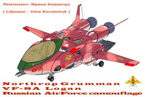 Irina Kovalchuk special VF-8A Space Logan