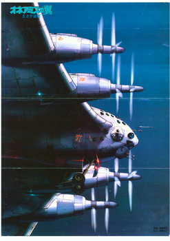 Flying Fortress MosKant The Wings of Honneamise