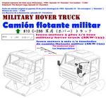 Isuzu Type 733 Hover-truck cab