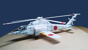 Sikorsky SH-72J X-wing (left side view)