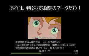 Chinese translation of Dana(Jeanne)'s Dialogue