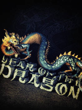 yearofthedragon