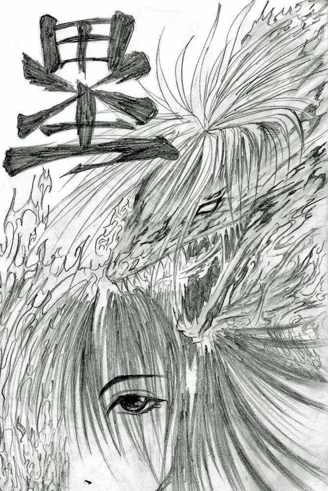 Ryuu no En Rokushiki: Rui by karasuba