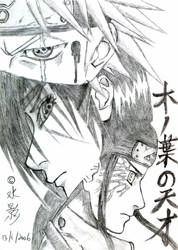 Konoha no Tensai by karasuba