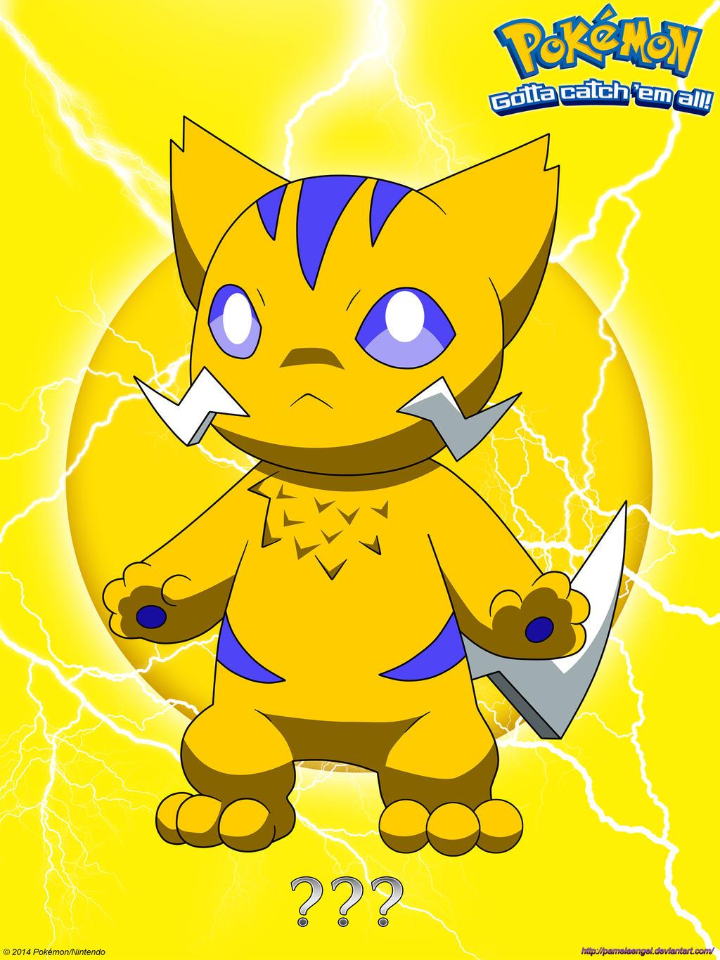 Pokemon Unown Images | Pokemon Images