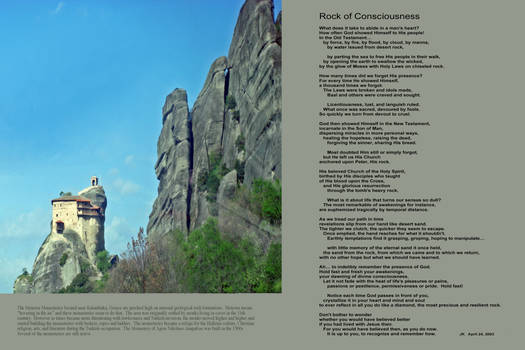 Rock of Consciousness