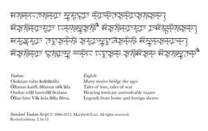 Standard Vaakan Script Revised by BethCarr