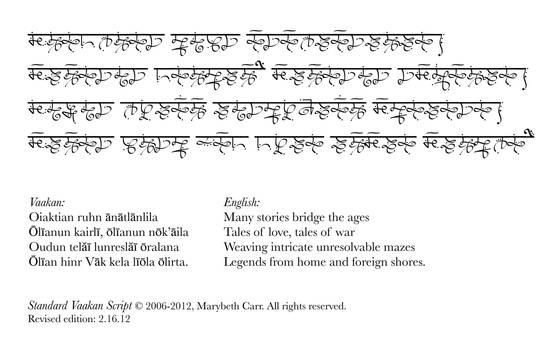 Standard Vaakan Script Revised