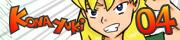 Kona Yuki 04
