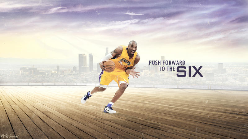 Kobe Bryant 'push Forward'