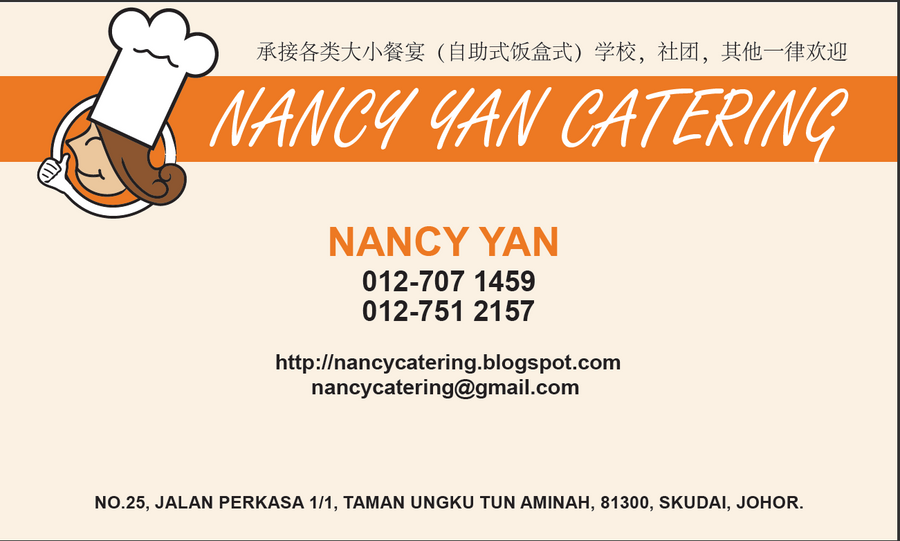 Recycling business plan, courier template excel, catering name card ...