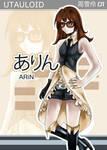 Utau ARiN - Box Art
