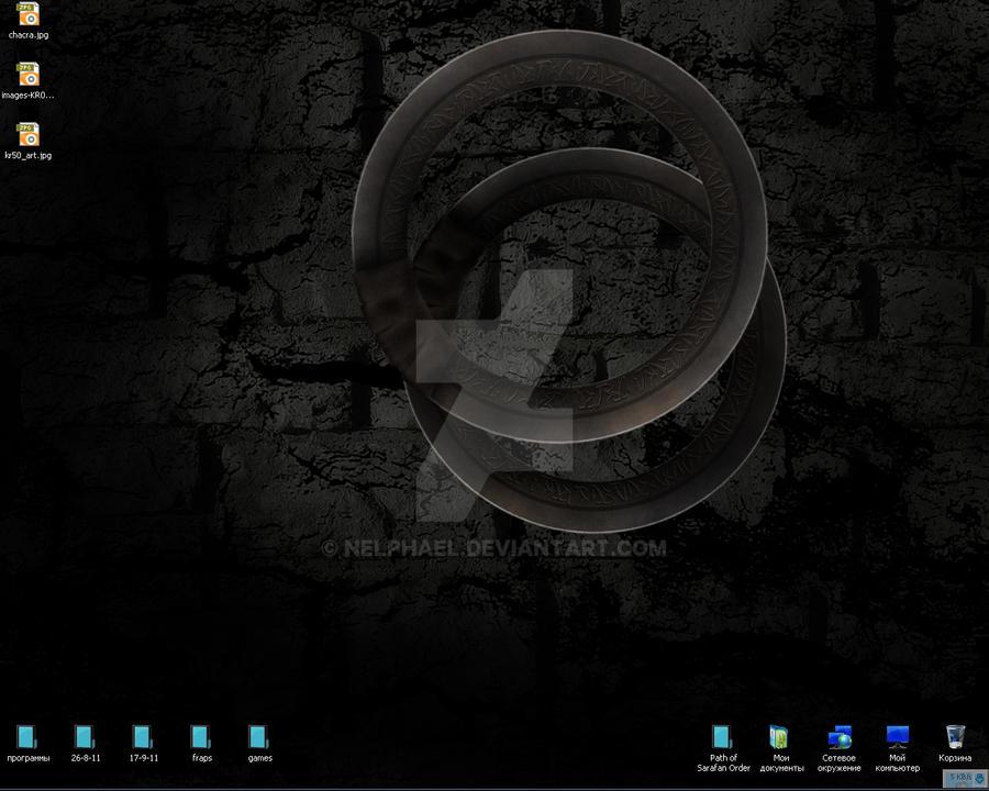 Chakram. Desktop. by Nelphael