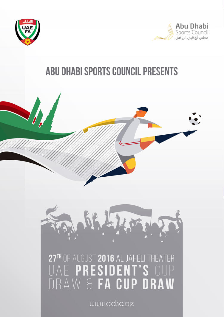 UAE President Cup by amtaha