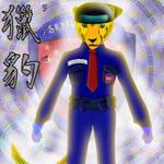 Skyfurry Officer - Liebao