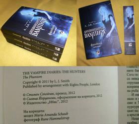 The Vampire Diaries 8 - Bulgaria