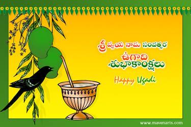 Ugadi Greetings by kumz