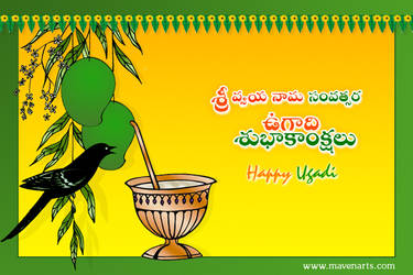 Ugadi Greetings