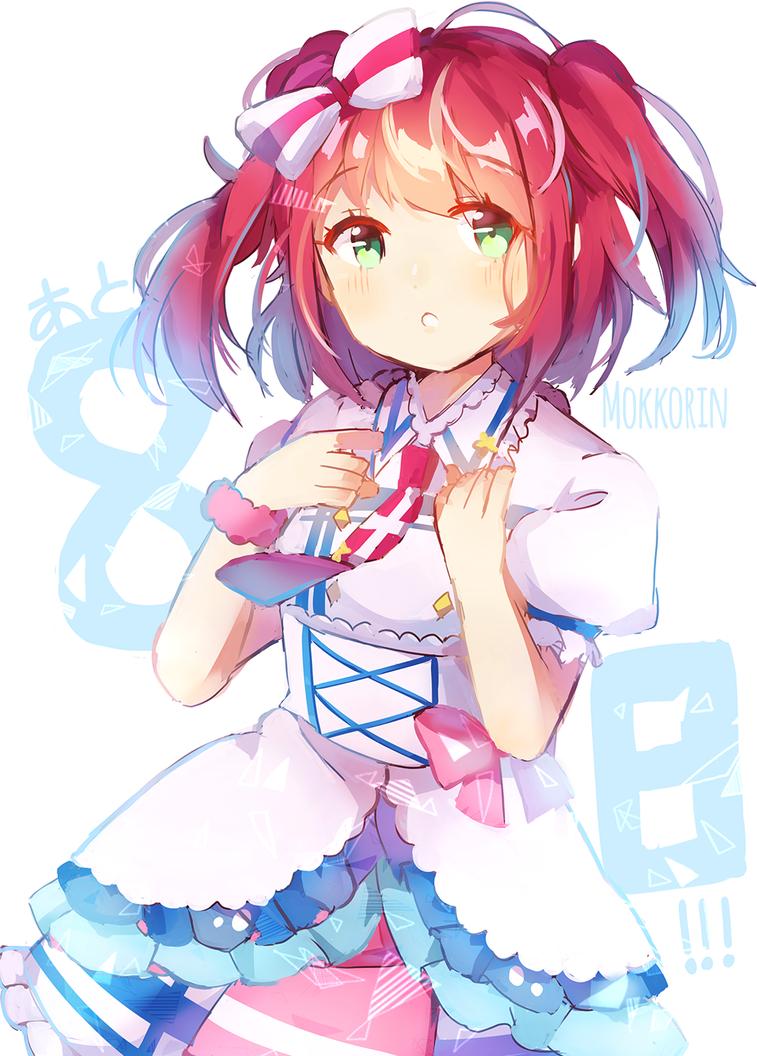 Ruby!! by Mokkorin