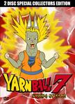 Yarn Ball 7 Parody DVD Cover