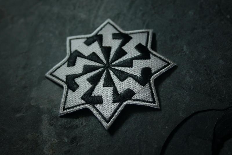 Chaos Star Kaos Symbol By Torvenius On Deviantart