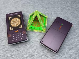 Beautiful Arab mobile phone