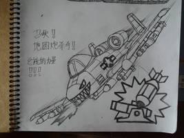 Fighter Plane!