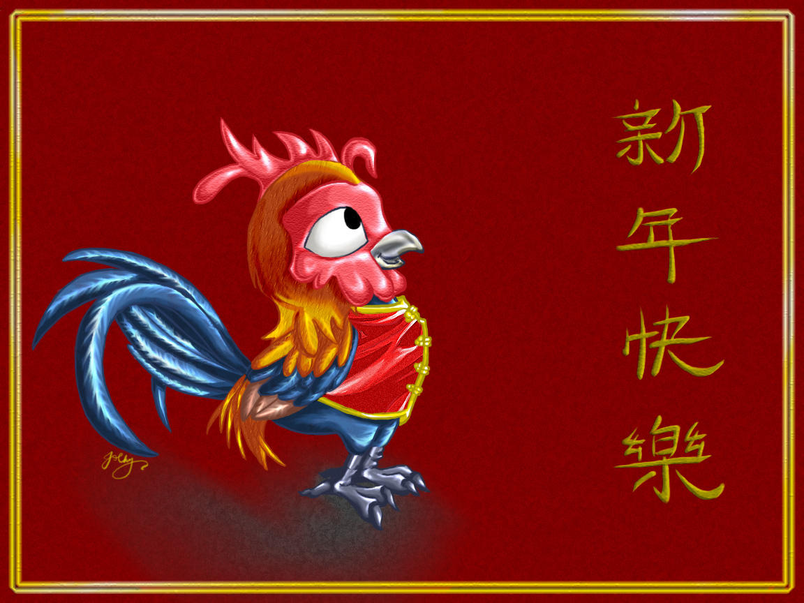 happy chinese new year 2005 by yamakarasu - Chinese New Year 2005
