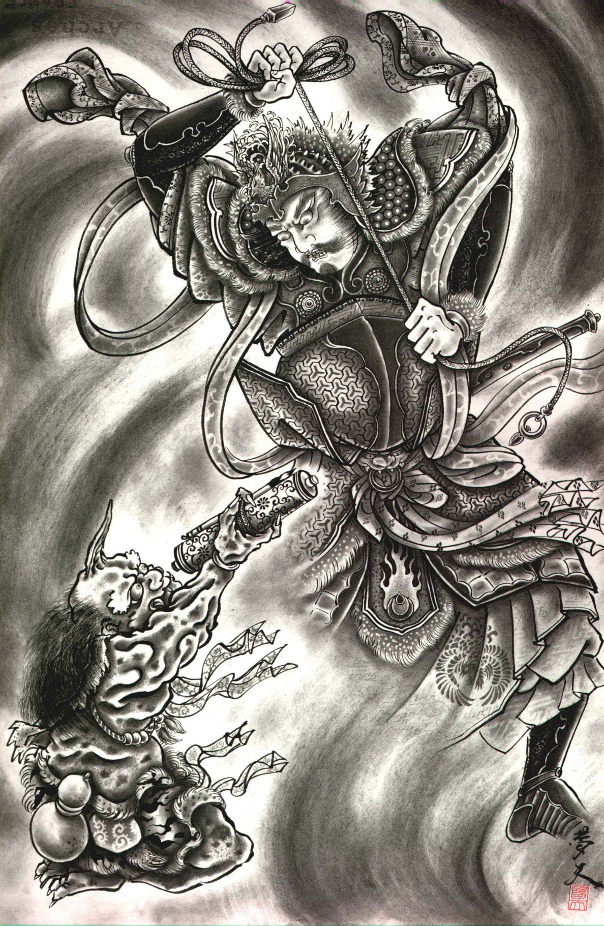100 demons of horiyoshi iii by  boet on deviantart