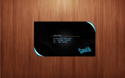business card by DeepWay