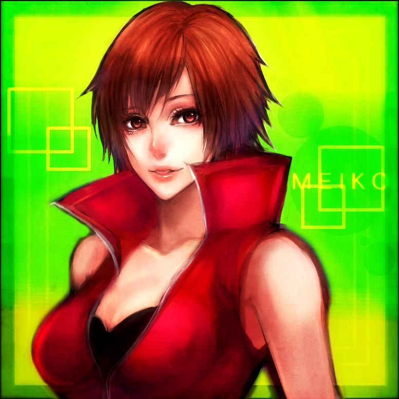 VOCALOID_MEIKO by Ryo-Sasaki