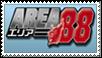 Stamp: Area 88 Fan by SergeanTrooper