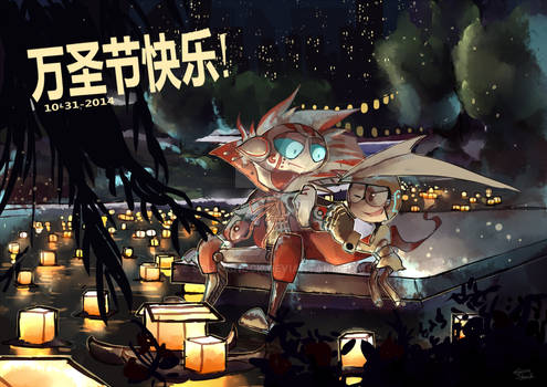 Teng Chieh