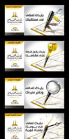 Cairo Bank PRODUCTS COMPAIGN